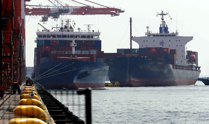 On PR Newswire - Jan 17 2020 - Several container ships near a dock