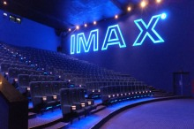 Interior of an empty IMAX theater